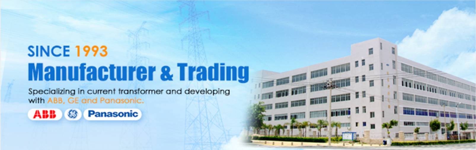 Xiamen ZTC Technology Co., Ltd